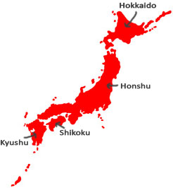 Inseln Japans